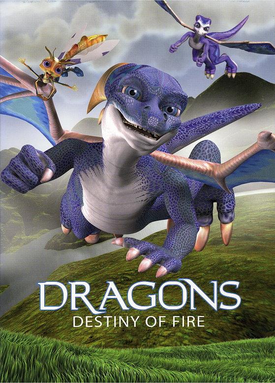 Затерянный мир огненных драконов. Обложка с сайта imagepost.ru