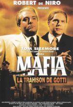 Свидетель против мафии. Обложка с сайта ozon.ru