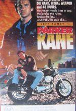 Паркер Кейн. Обложка с сайта kino-govno.com