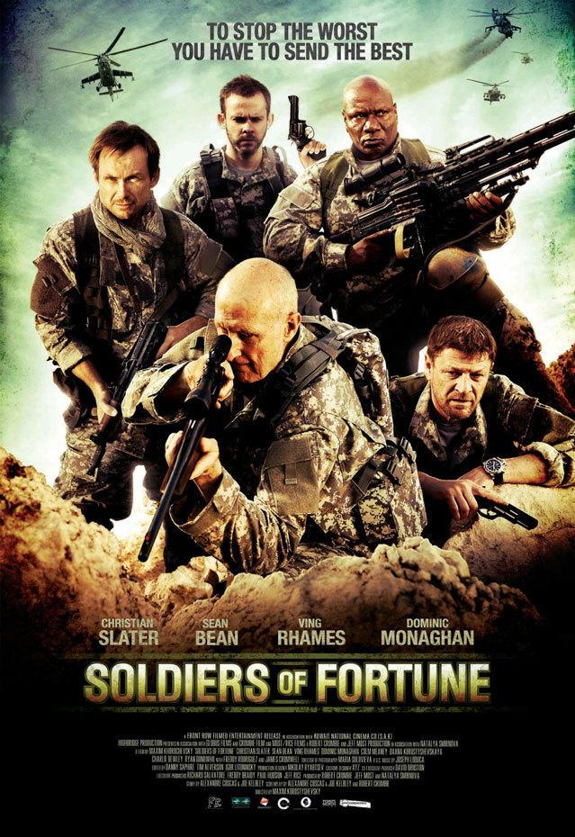 Солдаты удачи. Постер с сайта kinopoisk.ru