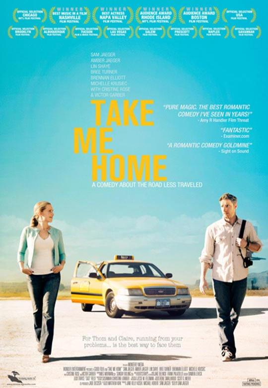 Отвези меня домой. Обложка с сайта bolero.ru