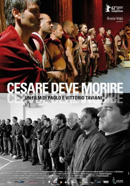 Цезарь должен умереть. Постер с сайта kinopoisk.ru