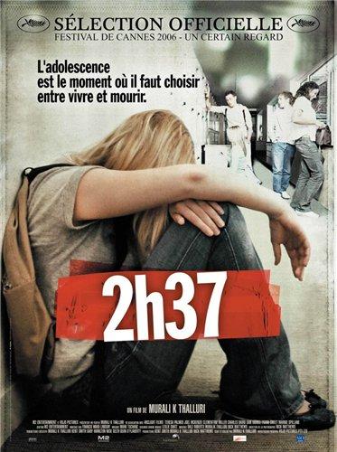 2:37. Обложка с сайта keep4u.ru