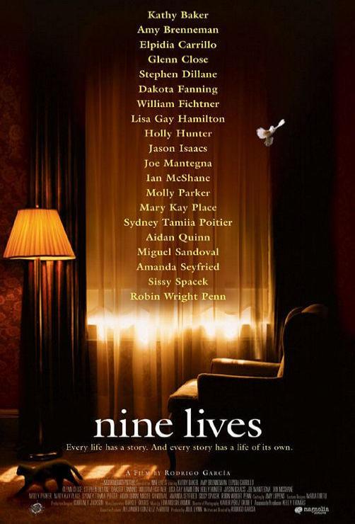Девять жизней. Обложка с сайта keep4u.ru