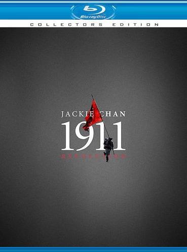 1911. Обложка с сайта imagepost.ru
