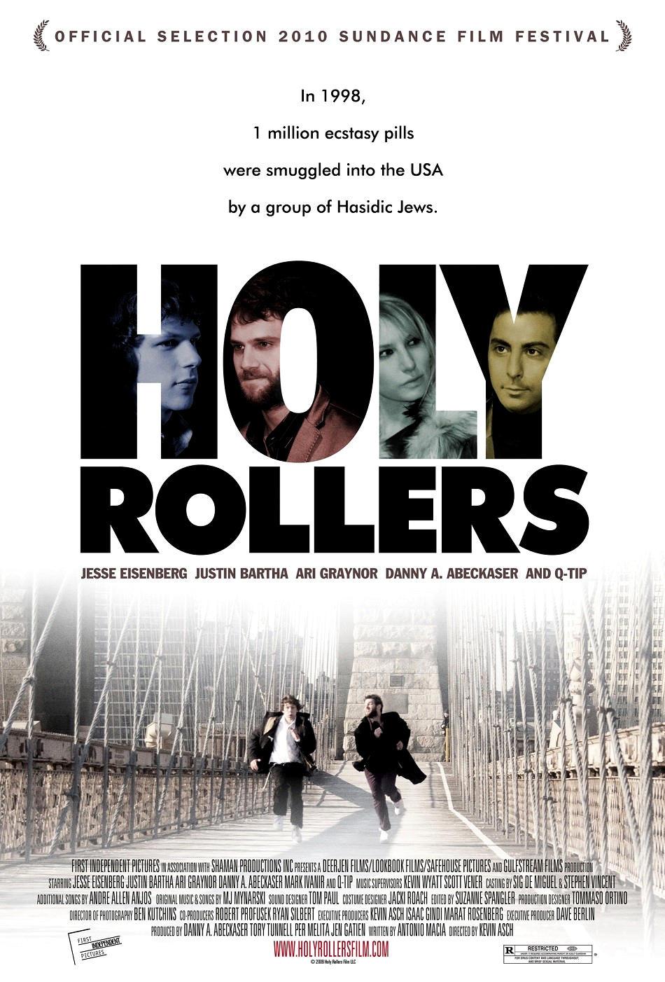 Святые роллеры. Обложка с сайта bolero.ru