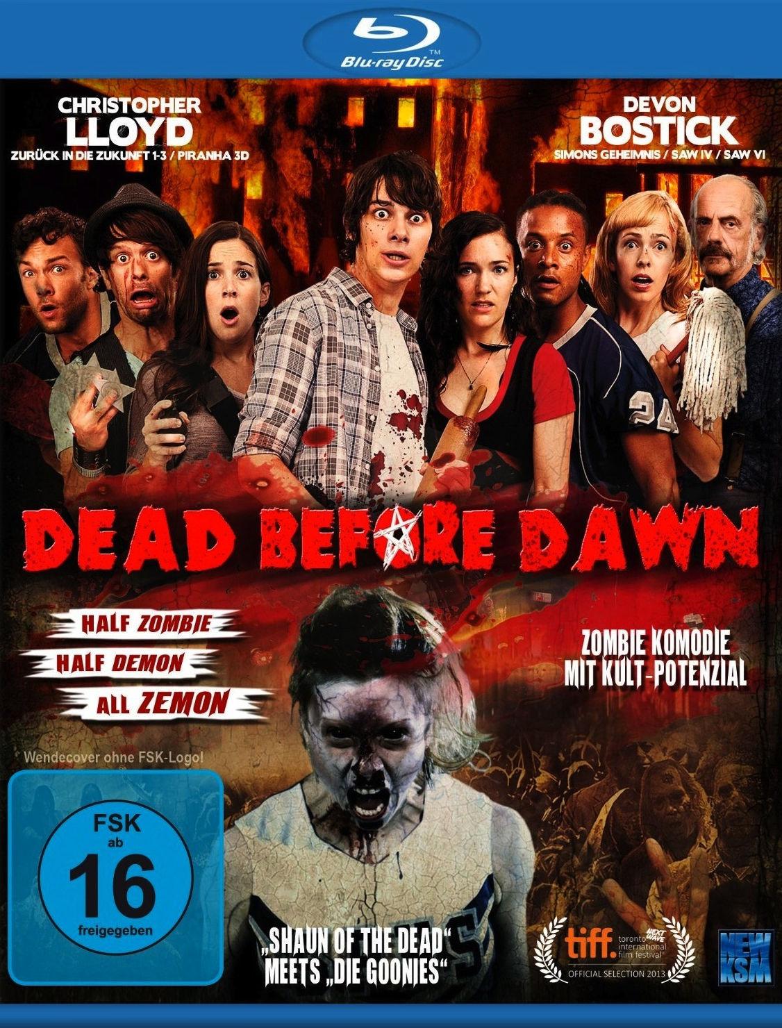 Самый страшный фильм. Обложка с сайта radikal.ru