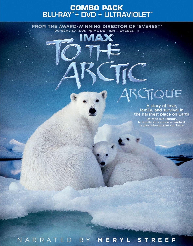 Арктика. Обложка с сайта imageshost.ru