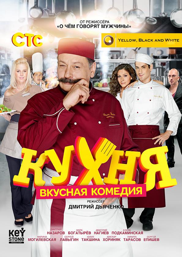 Кухня. Обложка с сайта ipicture.ru