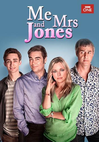 Я и Миссис Джонс. Обложка с сайта radikal.ru