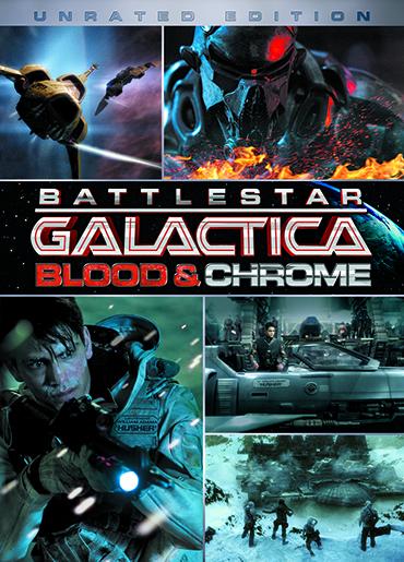 Звездный Крейсер Галактика: Кровь и Хром. Обложка с сайта imagepost.ru