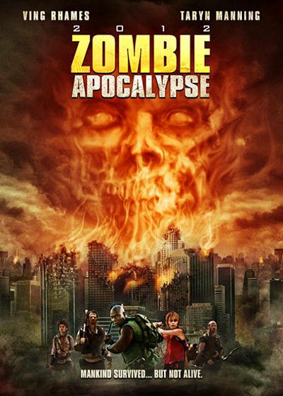 Апокалипсис зомби. Обложка с сайта imagepost.ru