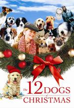 12 рождественских собак. Обложка с сайта kino-govno.com