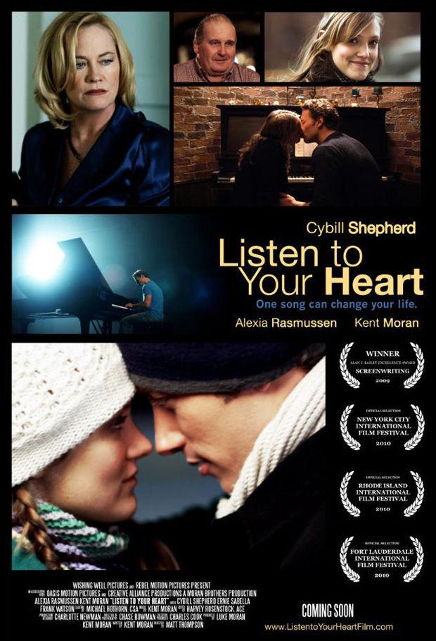 Слушай свое сердце. Обложка с сайта bolero.ru
