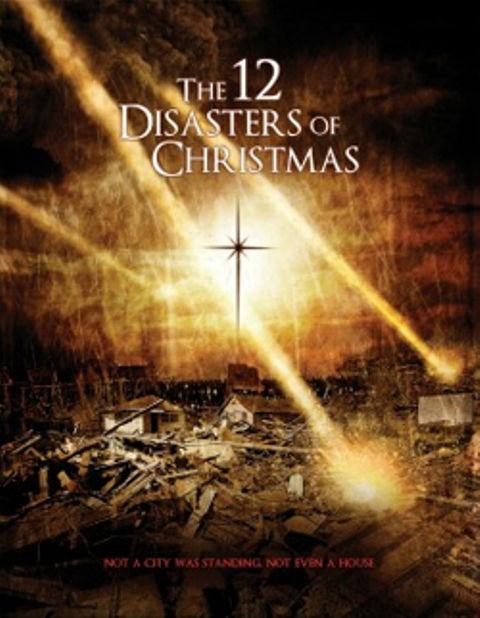 Двенадцать бедствий на Рождество. Обложка с сайта imagepost.ru