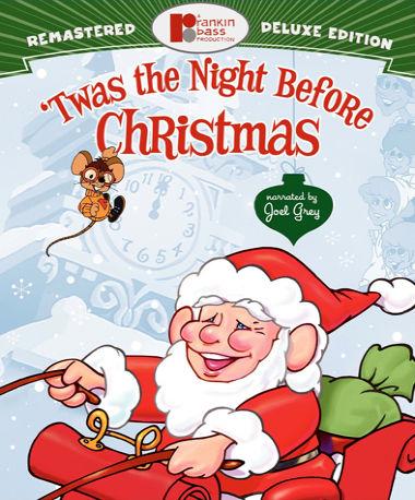 Это была ночь перед Рождеством. Обложка с сайта kino-govno.com