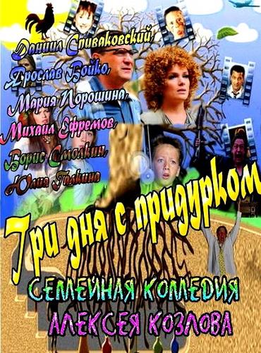 http://i53.fastpic.ru/big/2013/0106/12/857922d084c114d71f76b98e5e76ed12.jpg
