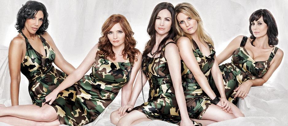 Армейские жены. Обложка с сайта bolero.ru