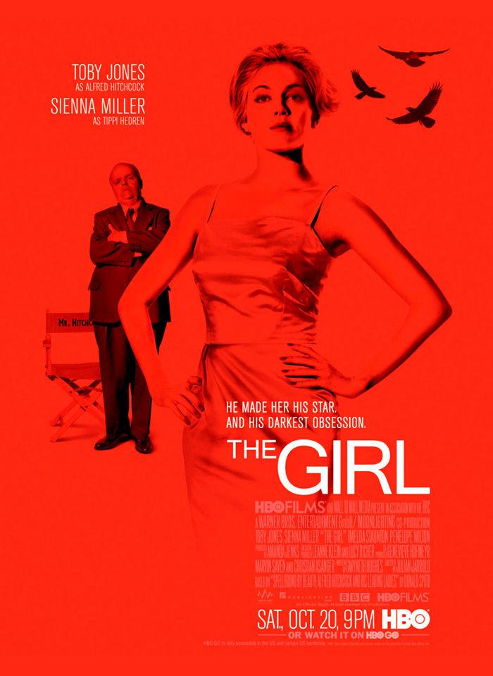 Девушка. Обложка с сайта kino-govno.com