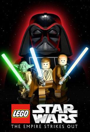Lego Звездные войны: Империя наносит удар. Обложка с сайта kinopoisk.ru