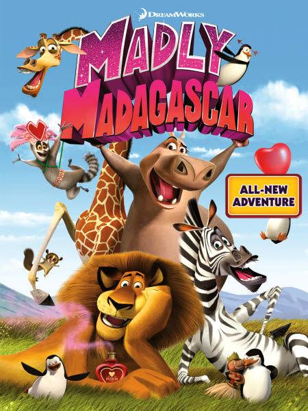 Безумный Мадагаскар. Обложка с сайта radikal.ru