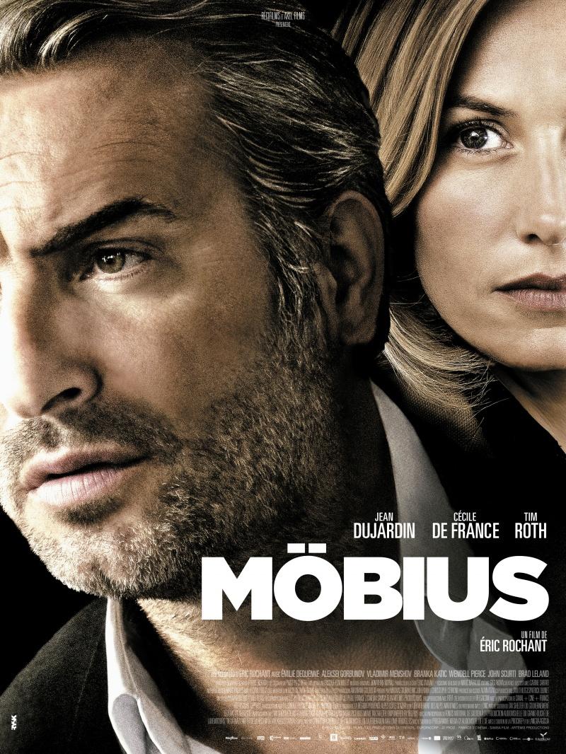 Мёбиус. Обложка с сайта kino-govno.com