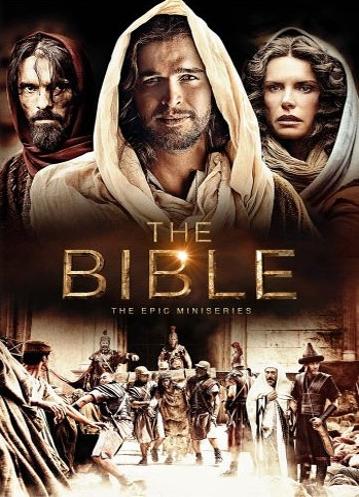 Библия. Обложка с сайта ozon.ru