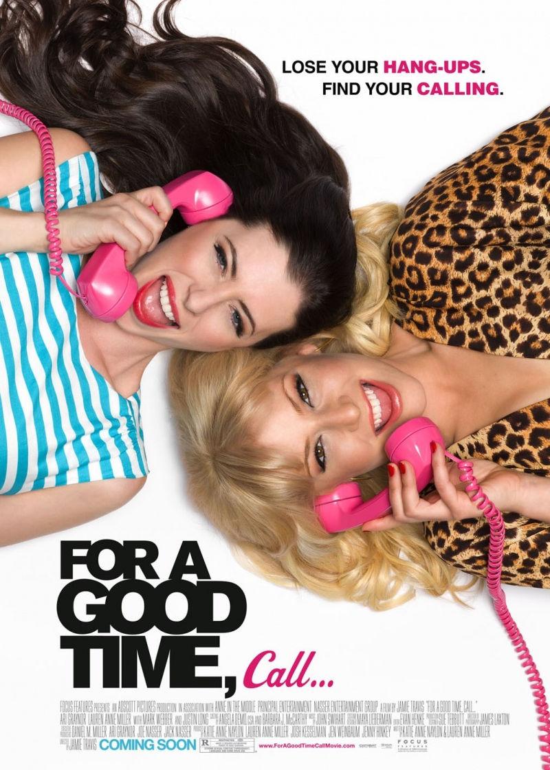 Если хочешь хорошо провести время, звони…. Обложка с сайта ozon.ru