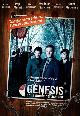 Генезис. Обложка с сайта ipicture.ru