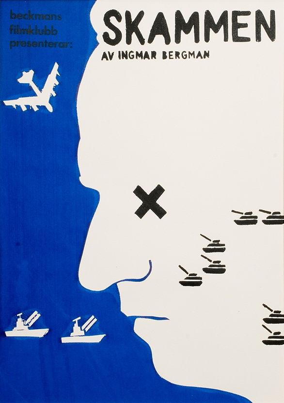 Стыд. Обложка с сайта keep4u.ru