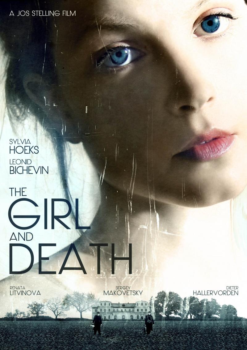 Девушка и смерть. Обложка с сайта ozon.ru
