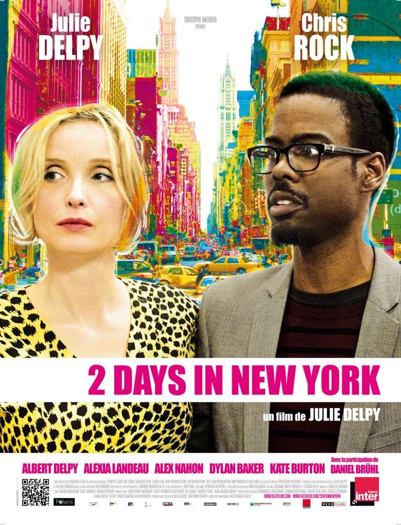 2 дня в Нью-Йорке. Обложка с сайта ipicture.ru
