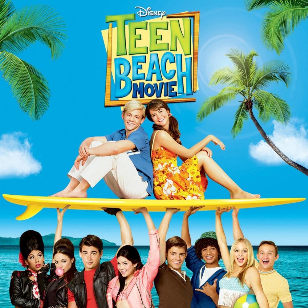 Лето. Пляж. Кино (ТВ). Обложка с сайта imageshost.ru