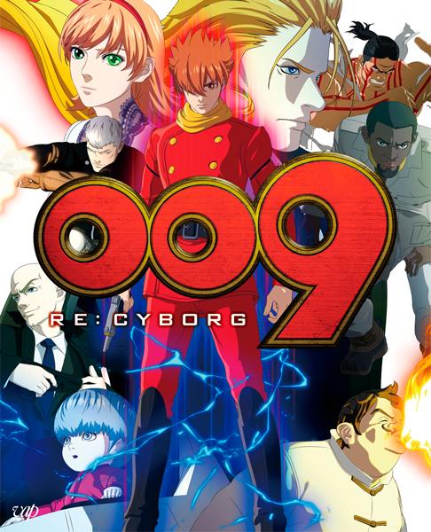 009 король: Киборг. Обложка с сайта bolero.ru