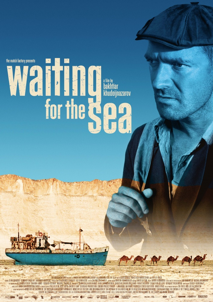 В ожидании моря. Постер с сайта kinopoisk.ru