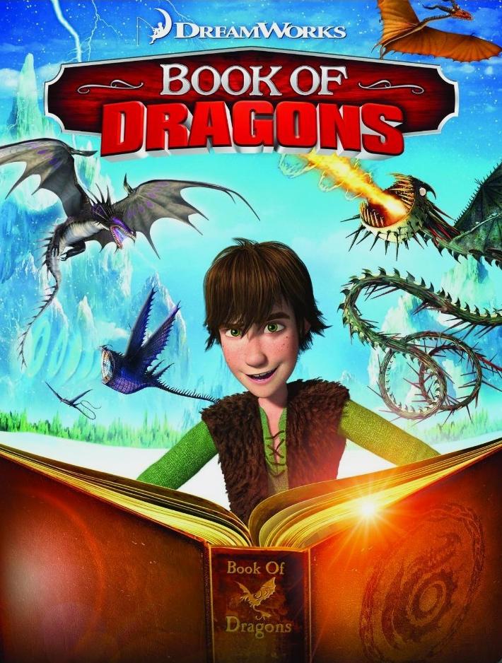 Книга драконов (видео). Обложка с сайта ipicture.ru