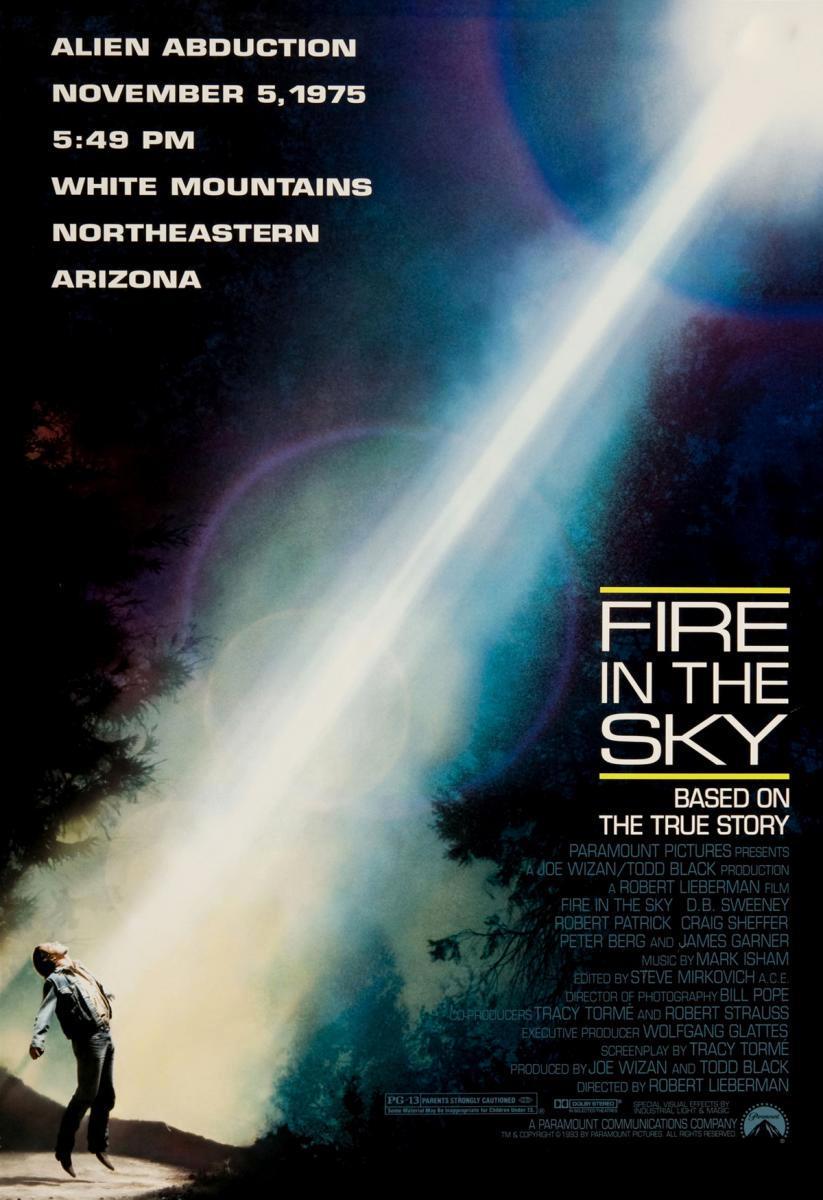 Огонь в небе. Обложка с сайта bolero.ru