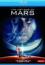 Последние дни на Марсе. Обложка с сайта imageshost.ru