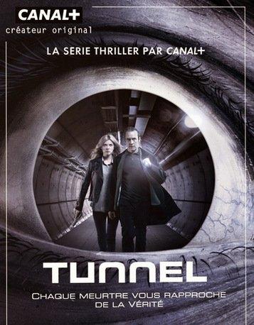 Туннель. Обложка с сайта keep4u.ru