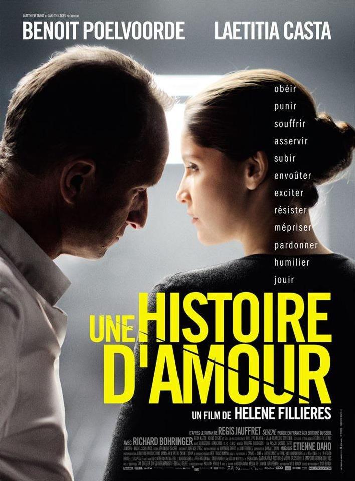 История любви. Обложка с сайта kino-govno.com