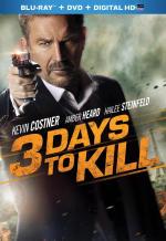 Три дня на убийство. Обложка с сайта keep4u.ru