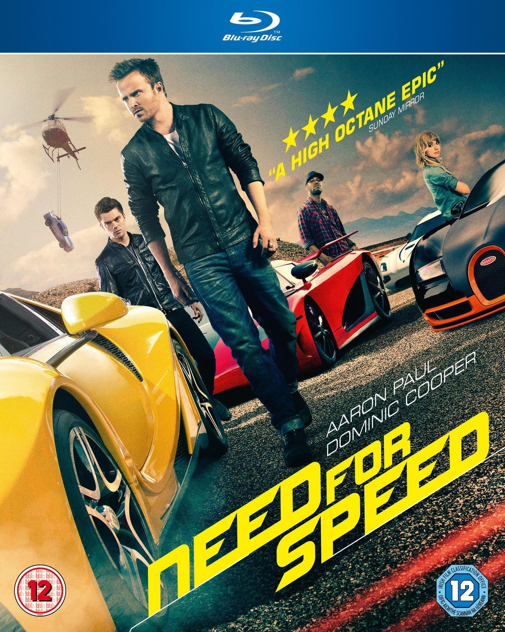 Need for Speed: Жажда скорости. Обложка с сайта bolero.ru