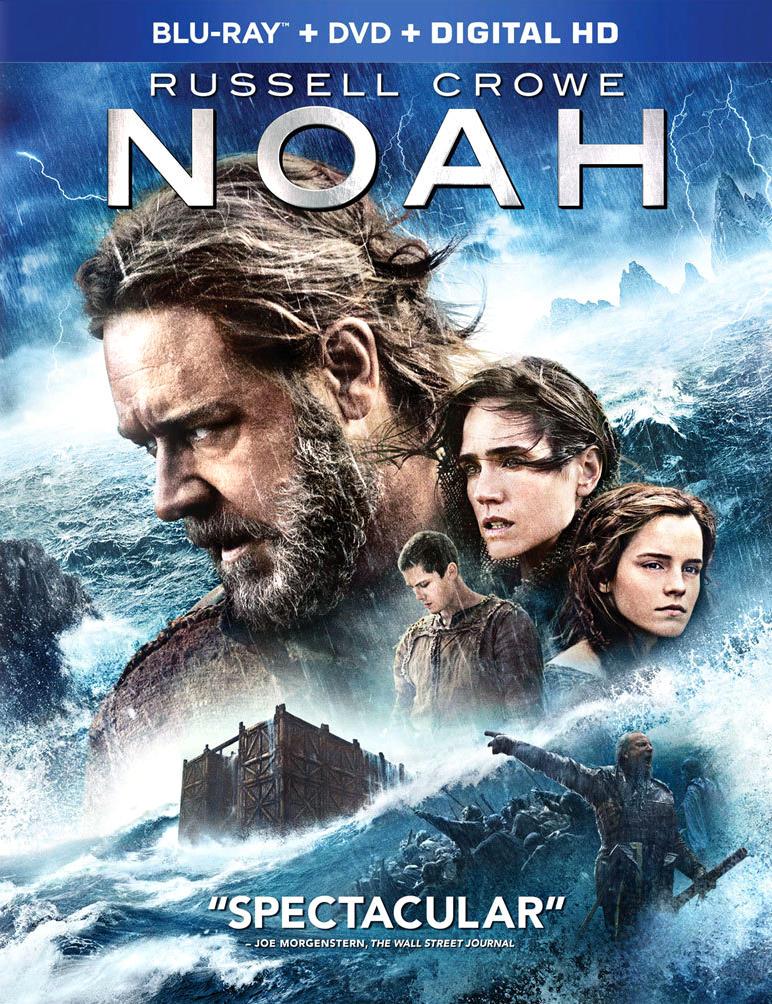 Ной. Обложка с сайта kinopoisk.ru