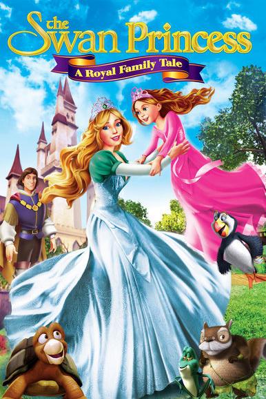Принцесса Лебедь 5: Королевская сказка. Обложка с сайта kinopoisk.ru