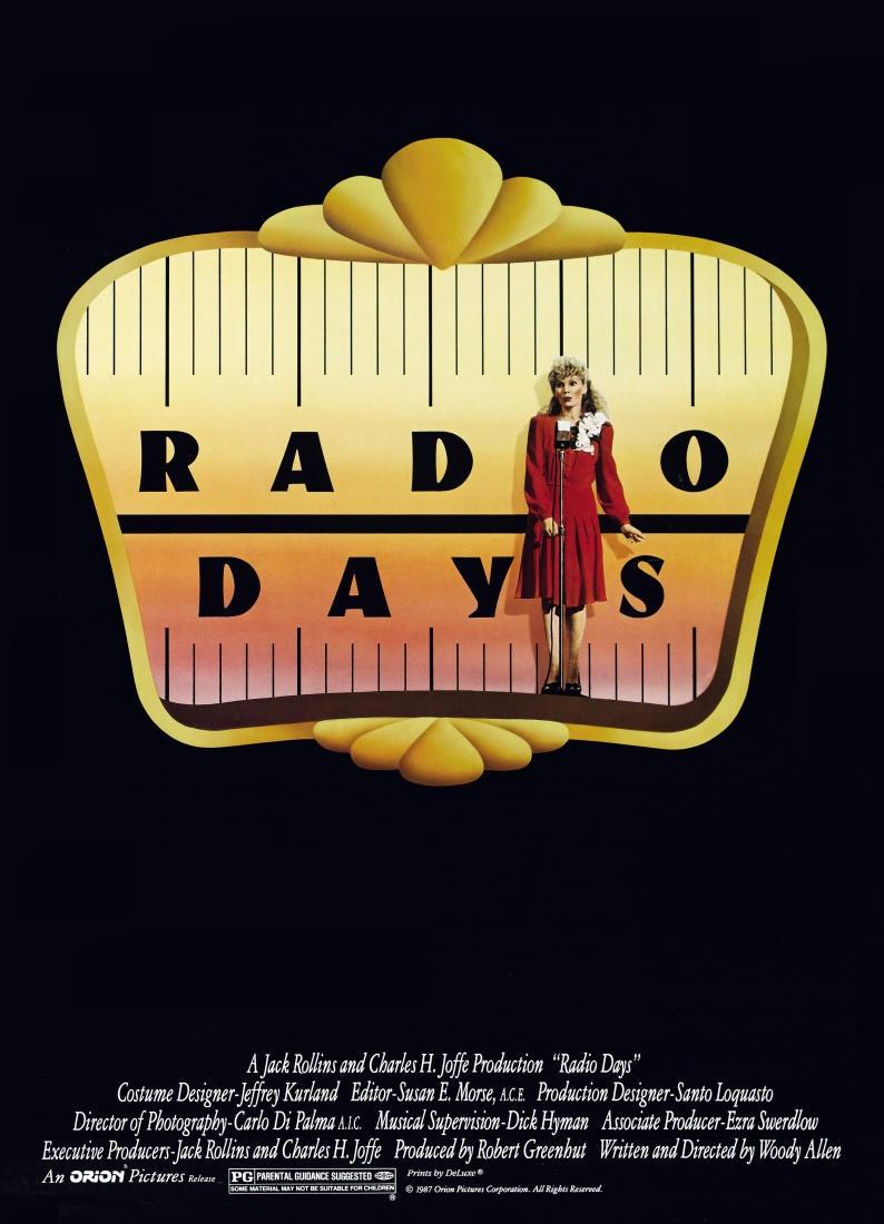 Эпоха радио. Обложка с сайта imageshost.ru