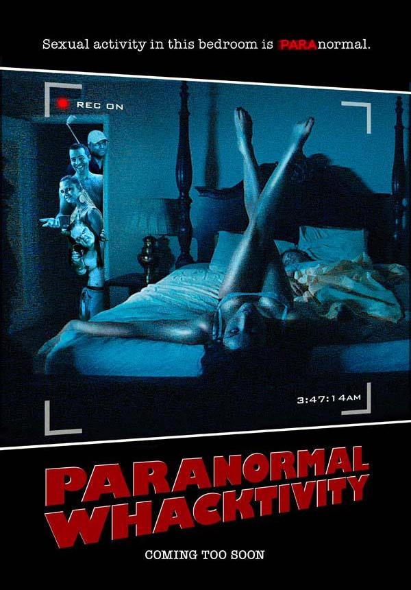 Очень паранормальное кино. Обложка с сайта radikal.ru