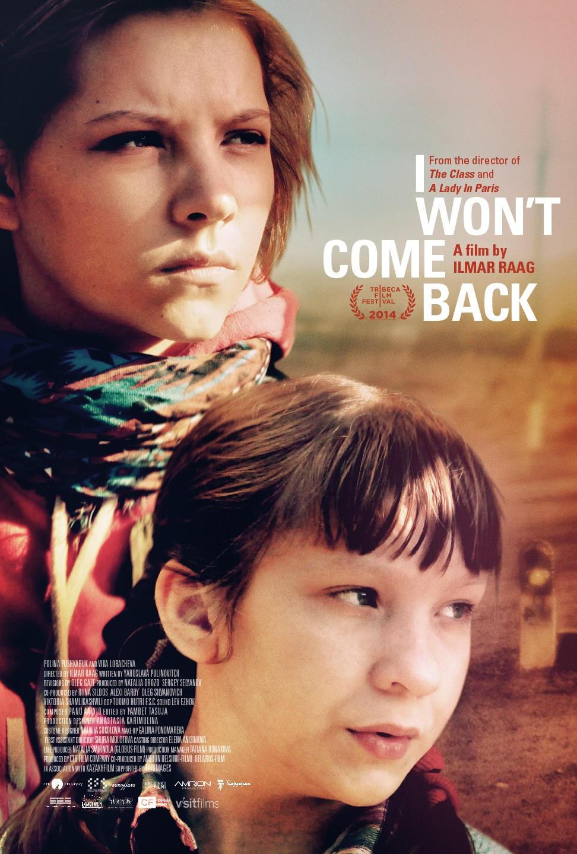 Я не вернусь. Обложка с сайта ipicture.ru