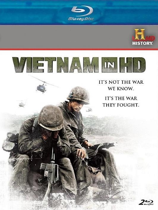 Затерянные хроники вьетнамской войны. Обложка с сайта ozon.ru