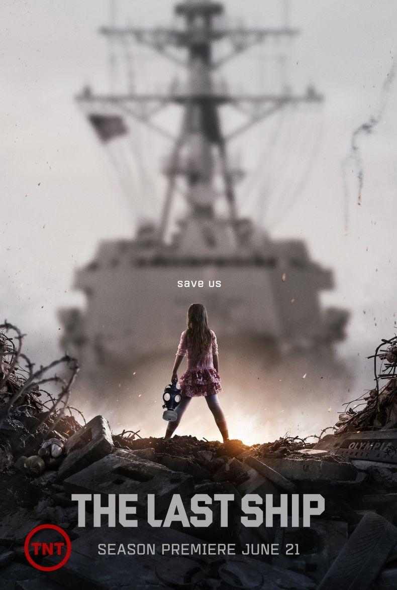 Последний корабль. Обложка с сайта kinopoisk.ru