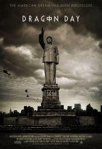 День вторжения. Обложка с сайта kinopoisk.ru